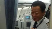 """《中国机长》预告,李现最强现身,30多声""""四川8633""""飙泪"""