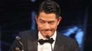 第34屆香港電影金像獎 最佳男主角劉青云