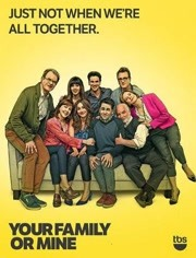 你家還是我家第1季