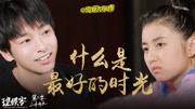 【理娛客第二季】獨家對話彭昱暢、張子楓:最害怕自己演戲面癱。