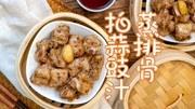 地方特色菜:菜豆腐,富含蛋白质,可以做给正在长身体的小孩子吃