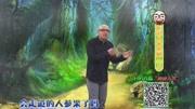 《西游记》中如来佛祖的师父与元始天尊谁更厉害?