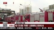 楊紫:爸爸以前是消防隊員,拍《烈火英雄》是為了完成爸爸的心愿