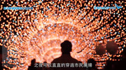 2018 新北歡樂耶誕城必看燈飾