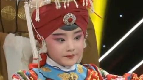 谷秀荣与6岁女孩共演豫剧 评委老师与选手现场对戏