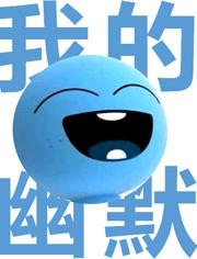 小伴龍快樂學英語 第8集 字母H