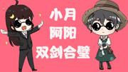 女人花 30 _ 超清 劉濤、馮紹峰、秦海璐等主演
