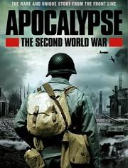天啟:第二次世界大戰