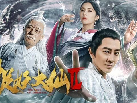 捉妖大仙+电影免费