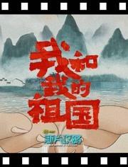 吳京 黃渤集體亮相,重溫歷史掀起全民回憶殺!