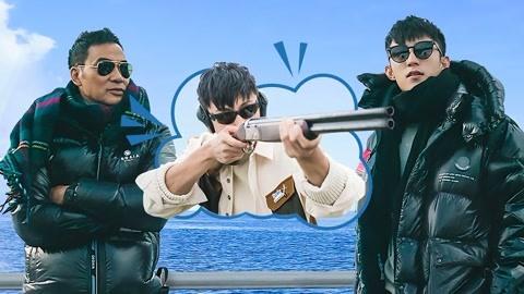 第7期 任达华备惊喜带儿子看鲸鱼 黄景瑜玩猎枪变神枪手
