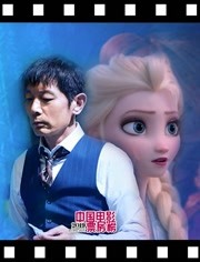 迪士尼稱霸,冰雪奇緣再創佳績!