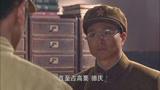 解放:主席給林彪發電報,林彪聽后:這是我第四野戰軍最后一戰了