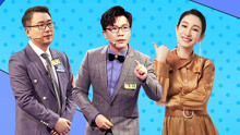 I CAN I BB (Season 6) 2019-12-05