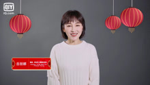 Lina Yue
