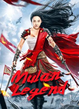 Action Movie Mulan Legend Watch Online Iqiyi