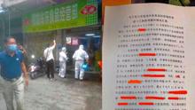 广东湛江600斤进口冻鸡翅核酸检测疑阳性