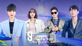 Youth With You Season 3 Thai version