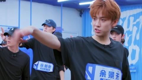【看不够】《Way Up》全员梦回主题曲 刘隽教学魔性舞蹈