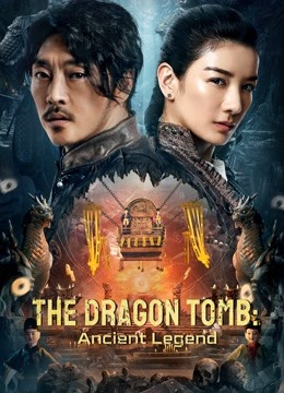 The Dragon Tomb: Ancient Legend (2021) Chinese || GDrive || ESub